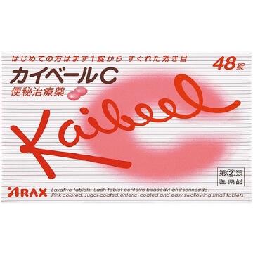 【指定第2類医薬品】カイベールC 48錠