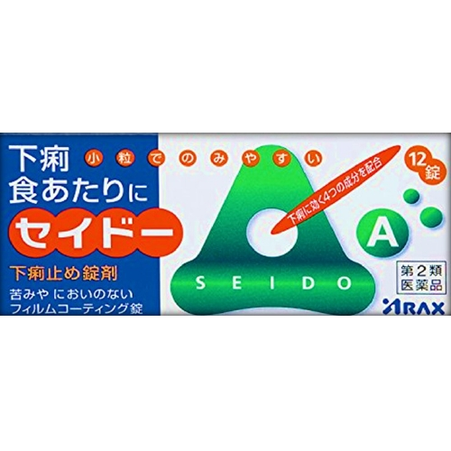 【第2類医薬品】セイドーA 12錠