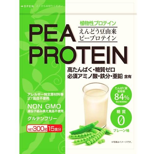 えんどう豆プロテイン 300g