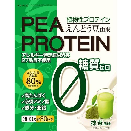 えんどう豆プロテイン抹茶風味(ピープロテイン) 300g