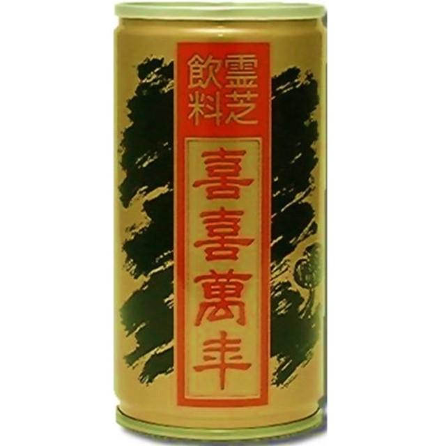 霊芝飲料 喜喜萬年 190g×30