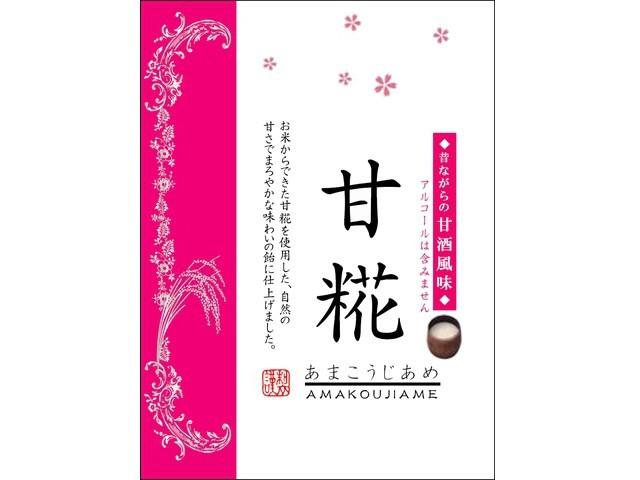 甘糀飴(あまこうじあめ) 76g