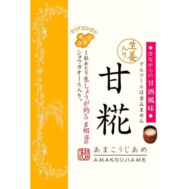 生姜入り甘糀飴 72g