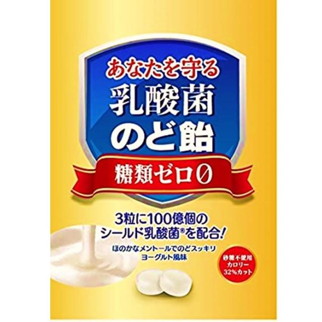 乳酸菌のど飴 63g