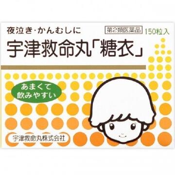 【第3類医薬品】宇津救命丸「糖衣」 150錠