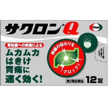 【第2類医薬品】サクロンQ 12錠  SM税制対象