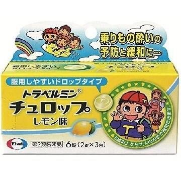 【第2類医薬品】トラベルミン チュロップ レモン味 6錠