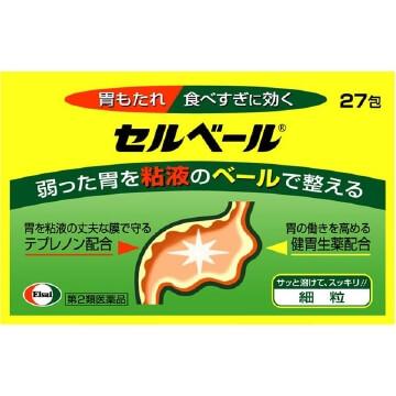 【第2類医薬品】セルベール 27包  SM税制対象