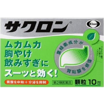 【第2類医薬品】サクロン 10包