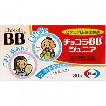 【第3類医薬品】チョコラBBジュニア 80錠
