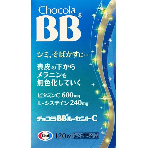 【第3類医薬品】チョコラBBルーセントC 120錠