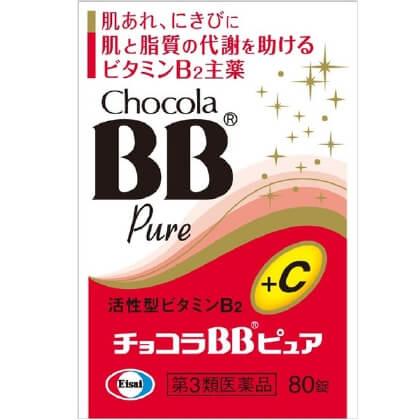 【第3類医薬品】チョコラBBピュア 80錠