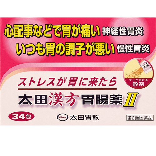 【第2類医薬品】太田漢方胃腸薬2 34包