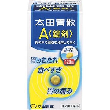 【第2類医薬品】太田胃散A<錠剤> 120錠