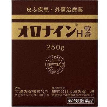 【第2類医薬品】オロナインH軟膏 250g瓶入