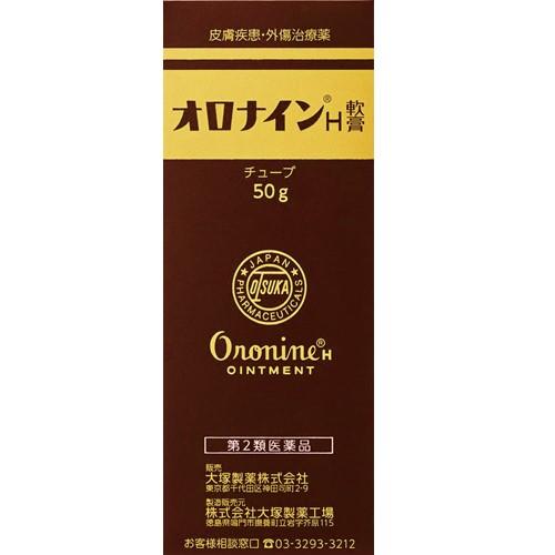 【第2類医薬品】オロナインH軟膏 チューブ入 50g