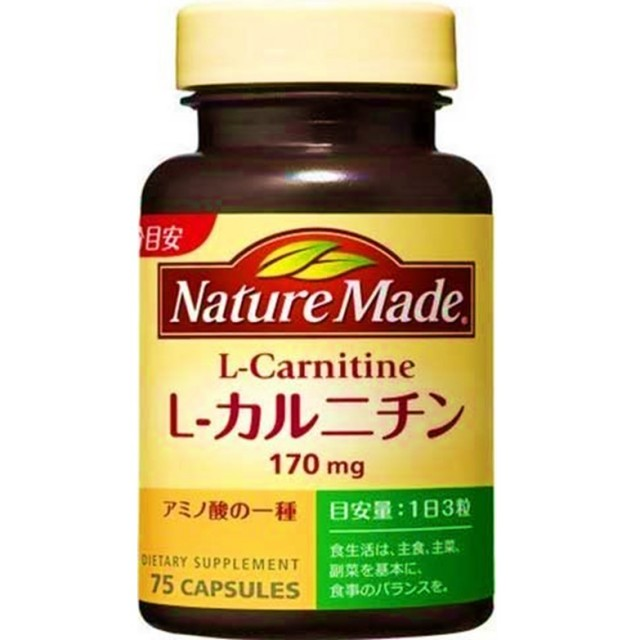 ネイチャーメイド L-カルニチン 75粒  F05