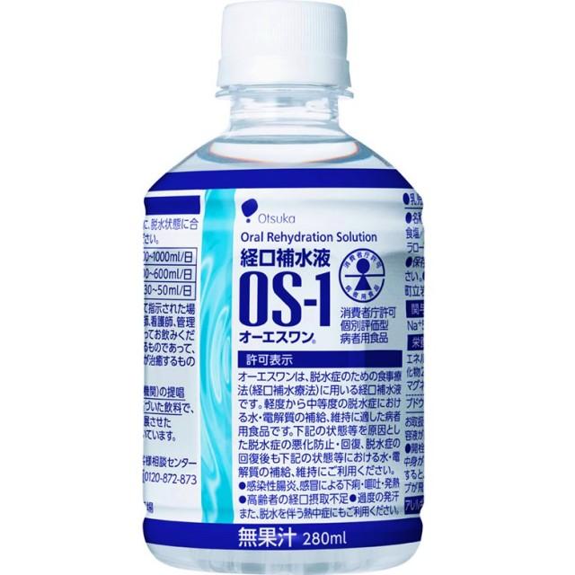 【大塚製薬工場】オーエスワンミニ 280ml  F20