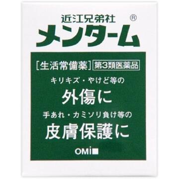 【第3類医薬品】近江兄弟社メンターム 40g