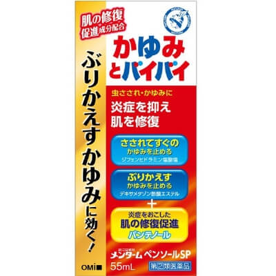 【指定第2類医薬品】メンタームペンソールSP 55ml