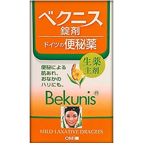 【指定第2類医薬品】ベクニスドラッジェ 140錠