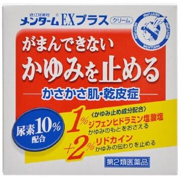 【第2類医薬品】メンタームEXクリーム 90g