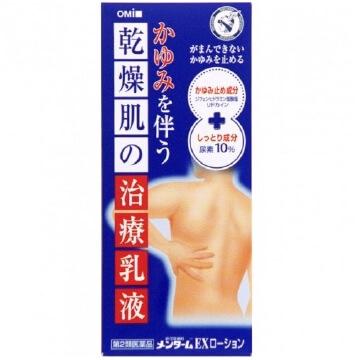 【第2類医薬品】メンタームEXローション 100ml