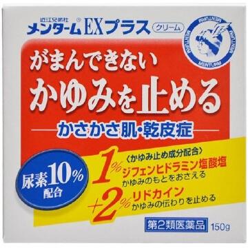 【第2類医薬品】メンタームEXクリーム 150g
