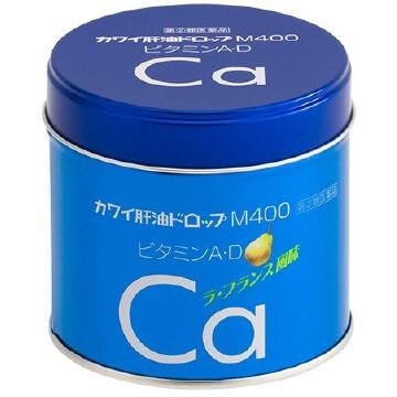 【指定第2類医薬品】カワイ肝油ドロップ M400 180粒