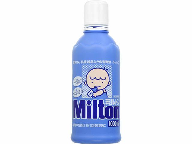 ミルトン 1000ML