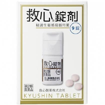 【第2類医薬品】救心錠剤 9錠