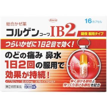 【指定第2類医薬品】コルゲンコーワIB2 16カプセル  SM税制対象