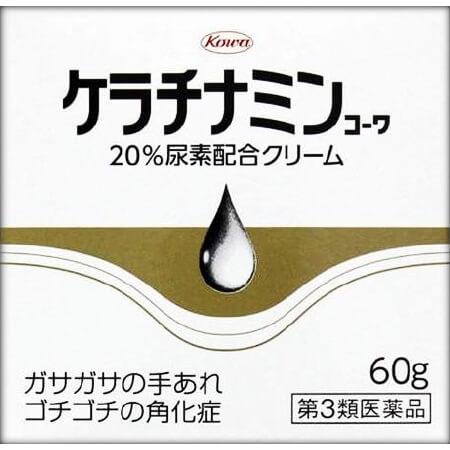 【第3類医薬品】興和新薬 ケラチナミンコーワ 20%尿素配合クリーム 60g