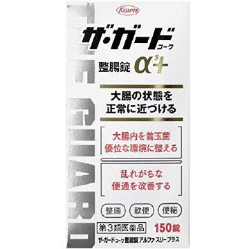 【第3類医薬品】ザ・ガード整腸錠α3+ 150錠
