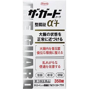 【第3類医薬品】ザ・ガード整腸錠α3+ 350錠