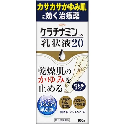【第3類医薬品】興和新薬 ケラチナミン乳状液20 100g