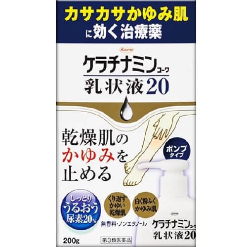 【第3類医薬品】興和新薬 ケラチナミン乳状液20 200g