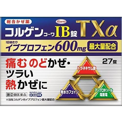 【指定第2類医薬品】コルゲンコーワIB錠TXα 27錠  SM税制対象