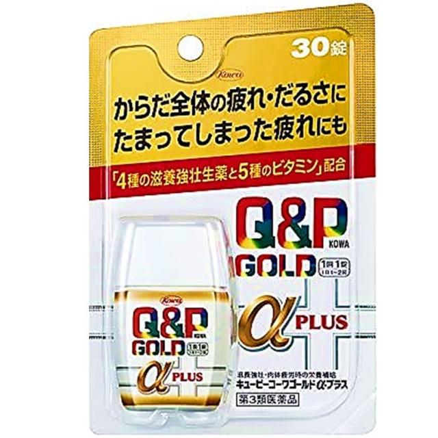 【第3類医薬品】キューピーコーワゴールドα-プラス 30錠