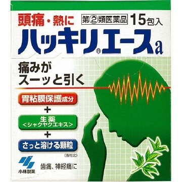 【指定第2類医薬品】ハッキリエースa 15包