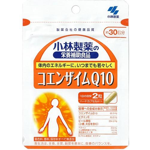 【小林製薬】 コエンザイムQ10 60粒 F05