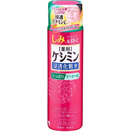 【医薬部外品】薬用 ケシミン浸透化粧水 さっぱりすべすべ肌 160ml  F05