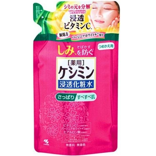 ケシミン液 さっぱり 詰替 140ml