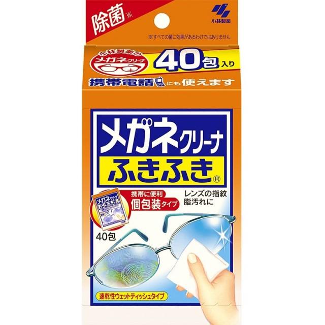 メガネクリーナふきふき 40包