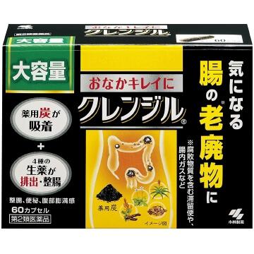 【第2類医薬品】クレンジル 60カプセル