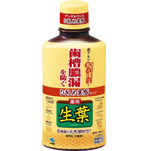【小林製薬】ひきしめ生葉液 330ml F15