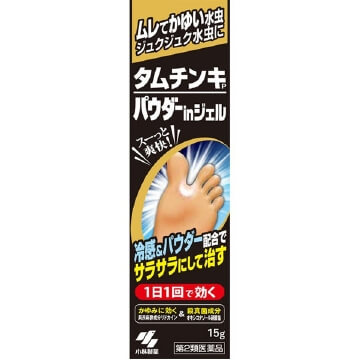 【第2類医薬品】タムチンキパウダーインジェル 15g  SM税制対象