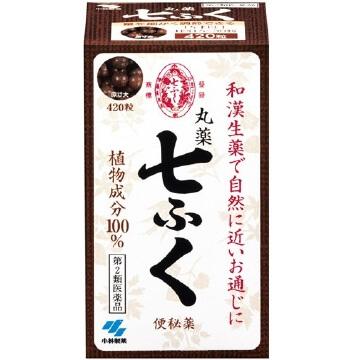 【第2類医薬品】丸薬七ふく 420粒
