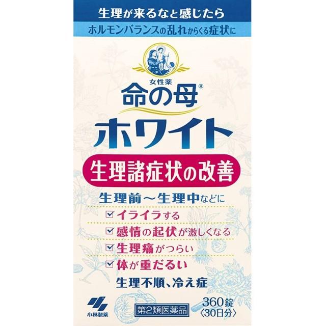 【第2類医薬品】命の母ホワイト 360錠