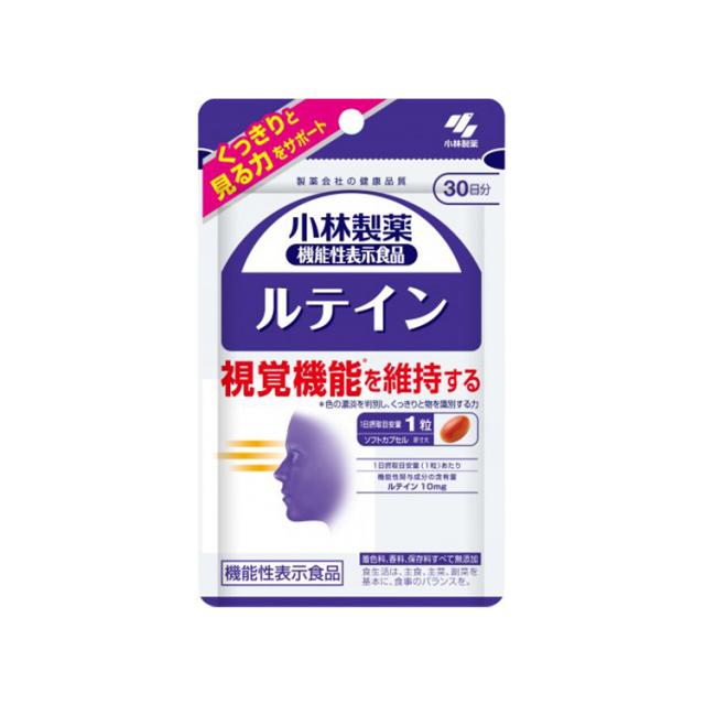 【小林製薬】ルテインa 30粒  F20